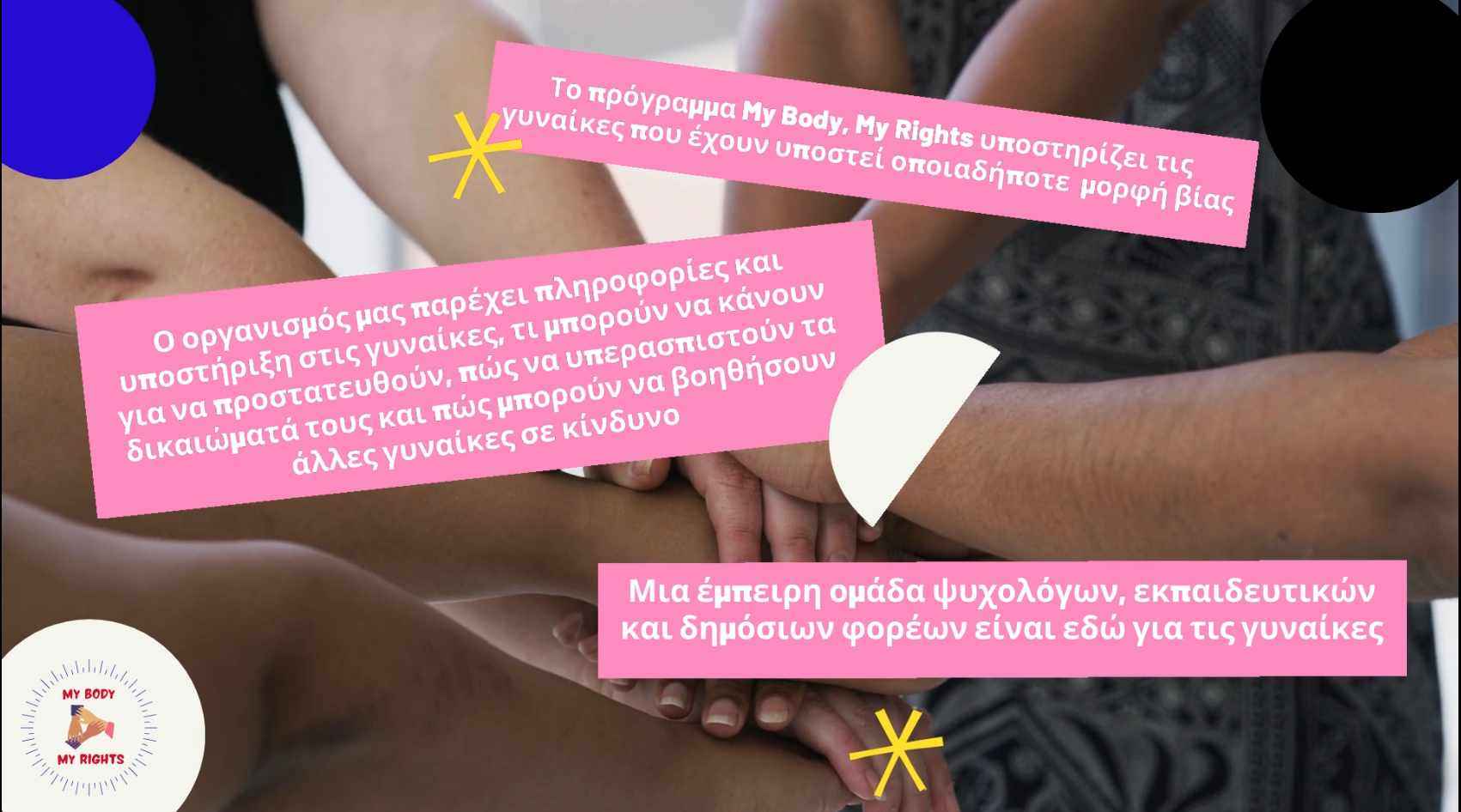 my body my rights event banner